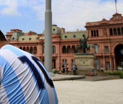 EL VELATORIO DE DIEGO MARADONA SERÁ EN LA CASA ROSADA A PARTIR DE LAS 10 HS.